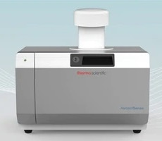 Now it's possible to identify SARS-CoV-2 with the In-Air Pathogen Surveillance Solution